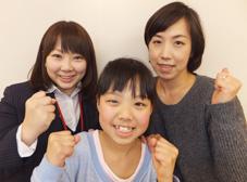 岸中 3年生 齊藤 美桜さんとお母さま